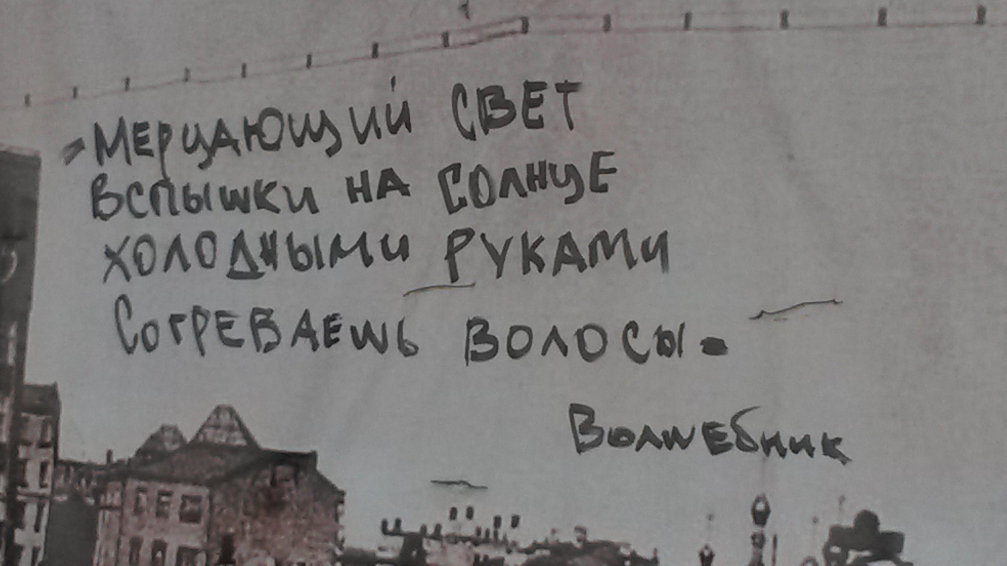 20141123_134013