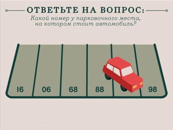 Воронежская упряжная головоломки для взрослых проверка на ай кйю порно