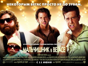kinopoisk.ru-The-Hangover-954768