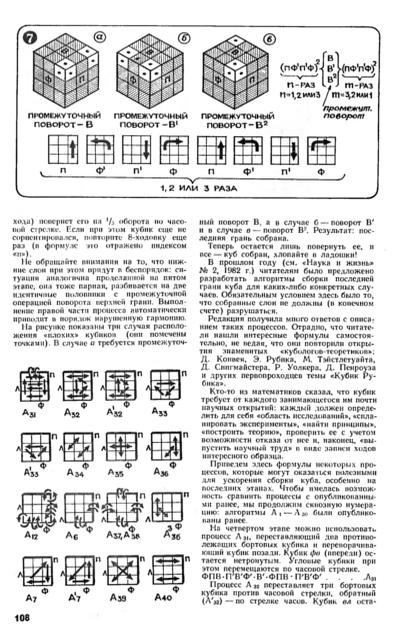 kubik5