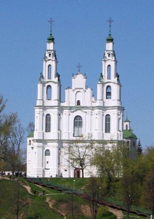 Софийский собор из Глобуса