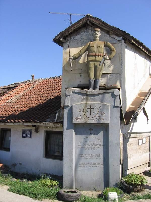 памяник сербскому военному
