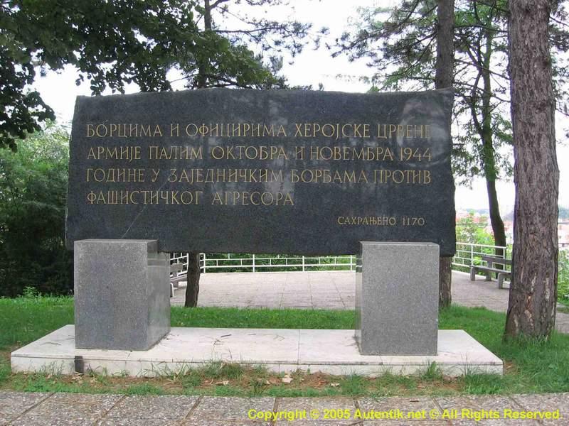 русгроб памятник