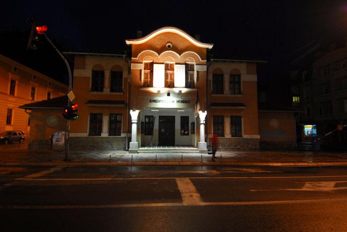 Zavicajni-muzej