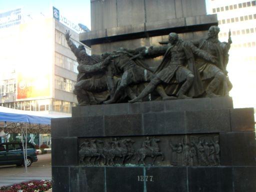 Spomenik oslobodiocima Niša 1