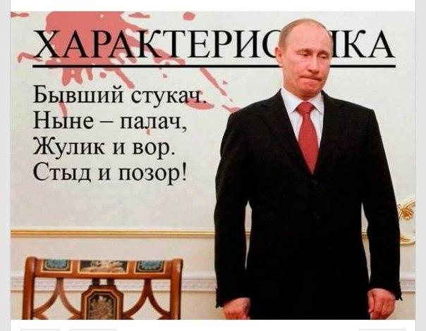 """У Яценюка советуют провести психиатрическую экспертизу главе Следкома РФ Бастрыкину: """"Геббельс может стоя аплодировать команде Путина"""" - Цензор.НЕТ 3352"""