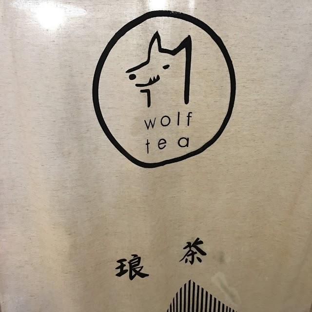wolf_tea_3