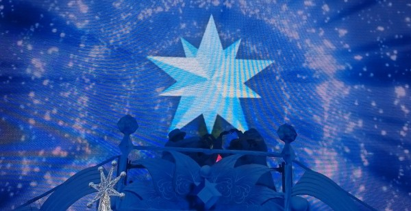 волшебная звезда желаний