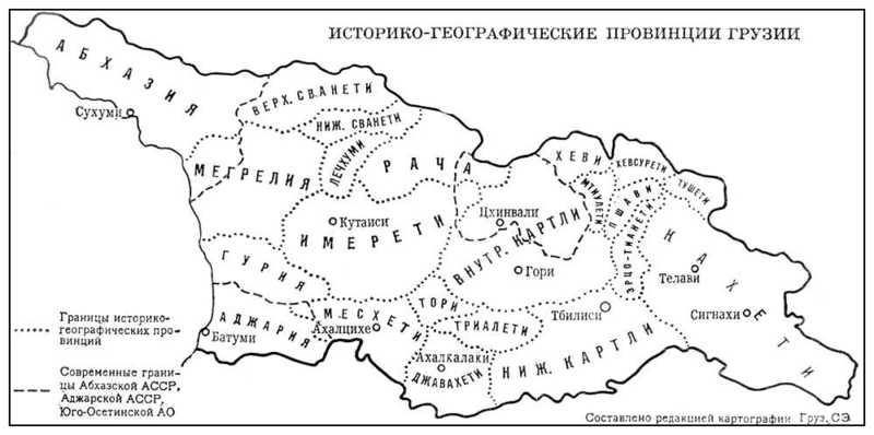 Карта исторических областей Грузии