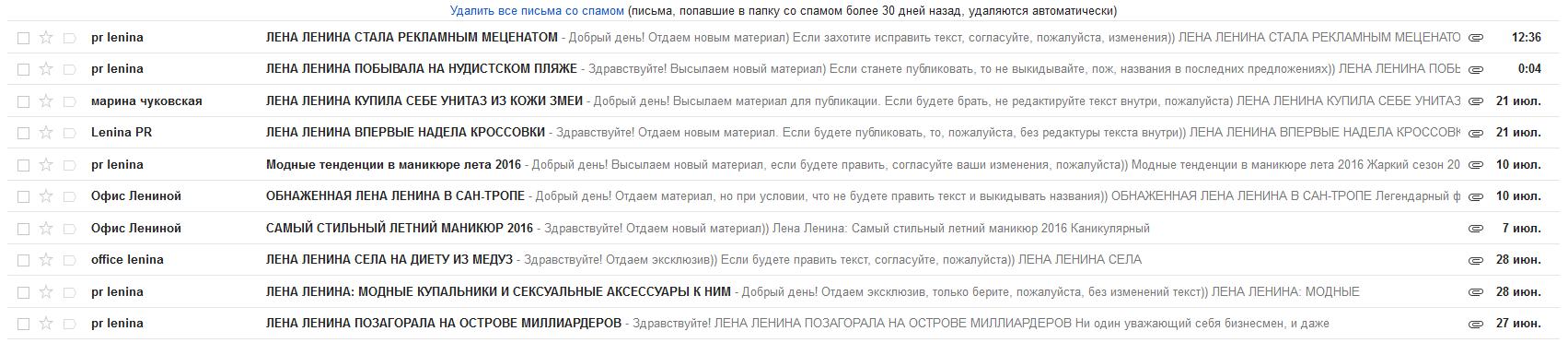 lena_lenina