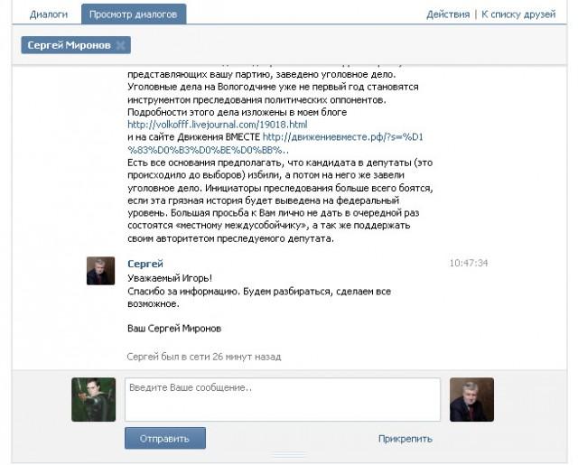 Ответ от Сергея Миронова