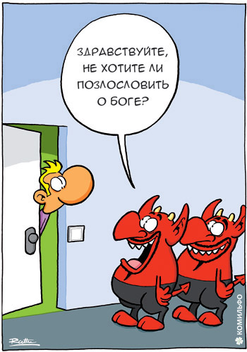 http://pics.livejournal.com/volkosruka/pic/0003t844.jpg