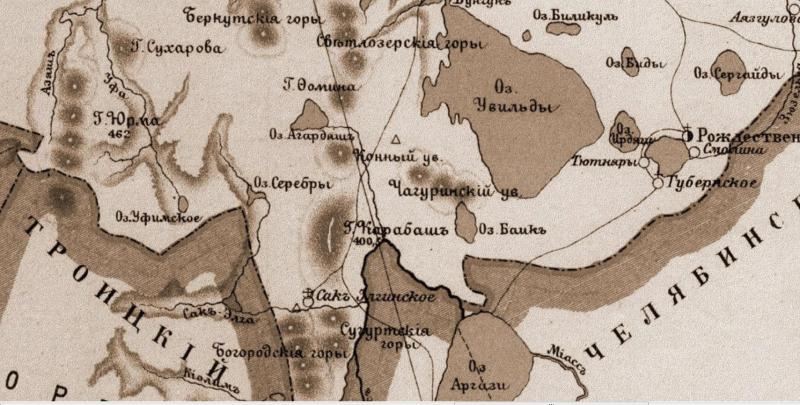 Сак -Ялгинское - будущий поселок Карабаш