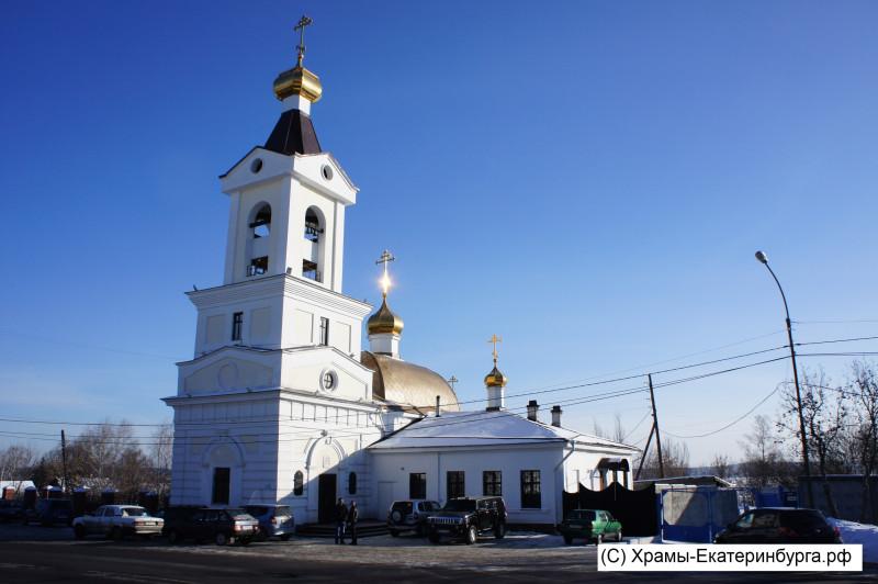 Шарташ. Свято-Троицкий храм