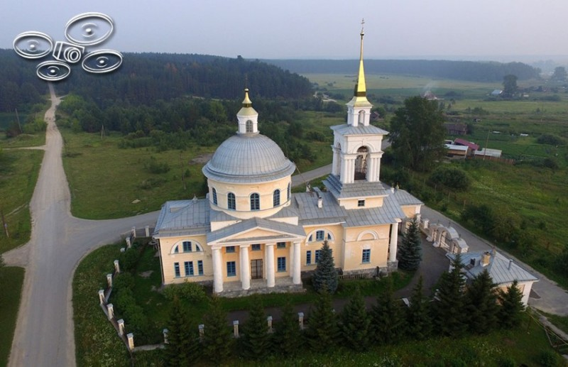 Поварня. Николаевская церковь.