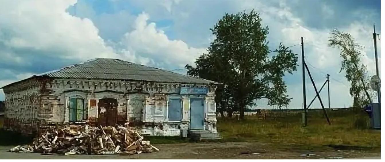 Деревня Старикова. Старый дом.