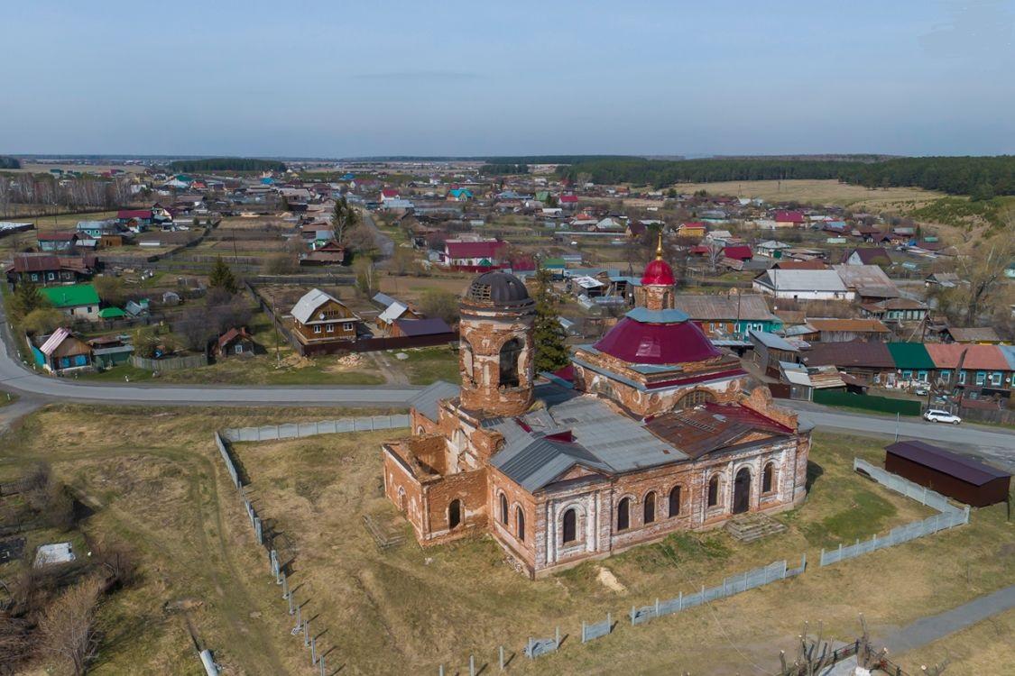 Камышевское село. Храм во имя святого Великомученика Георгия Победоносца