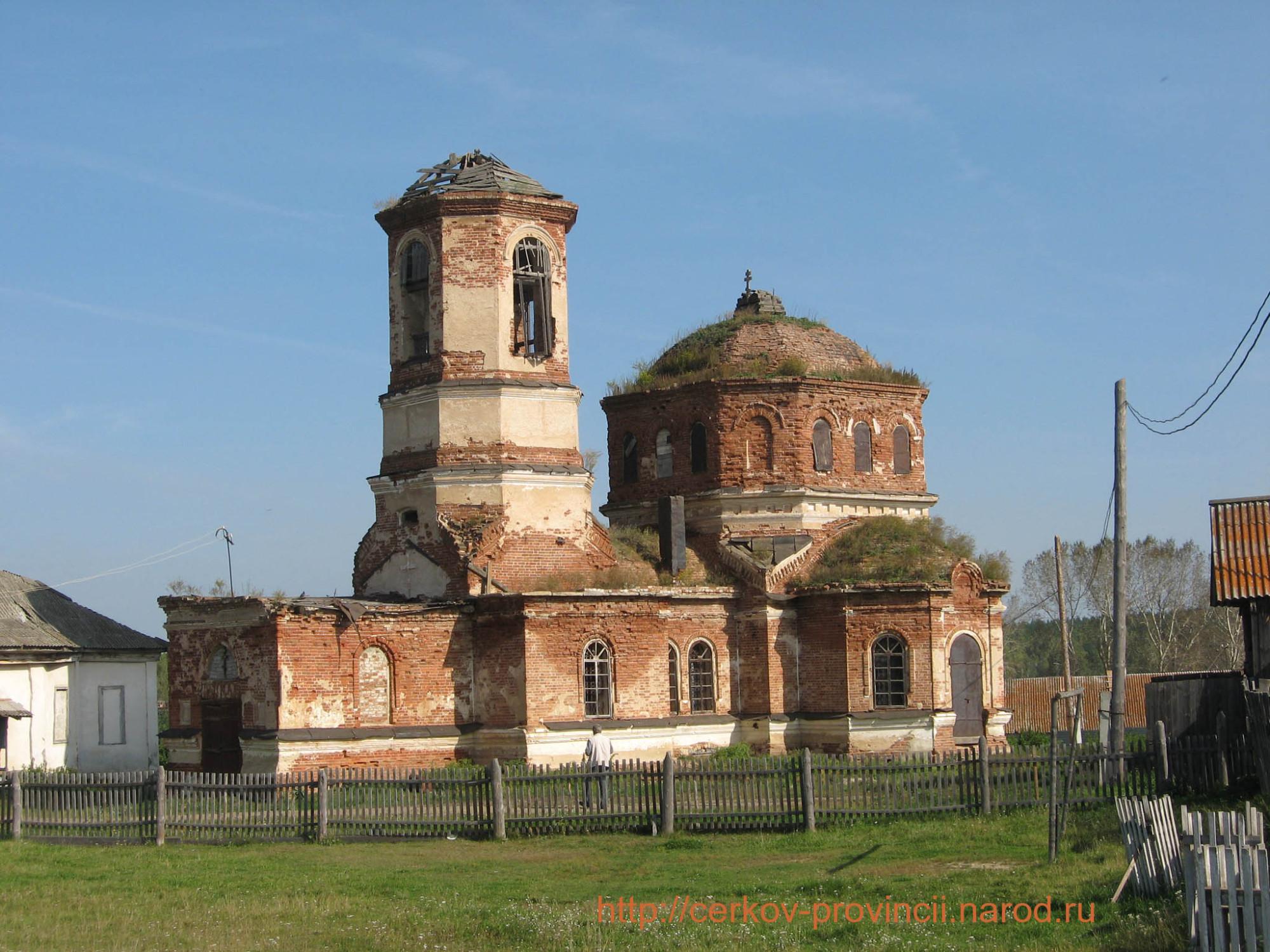 Село Ларино, Троицкая церковь.