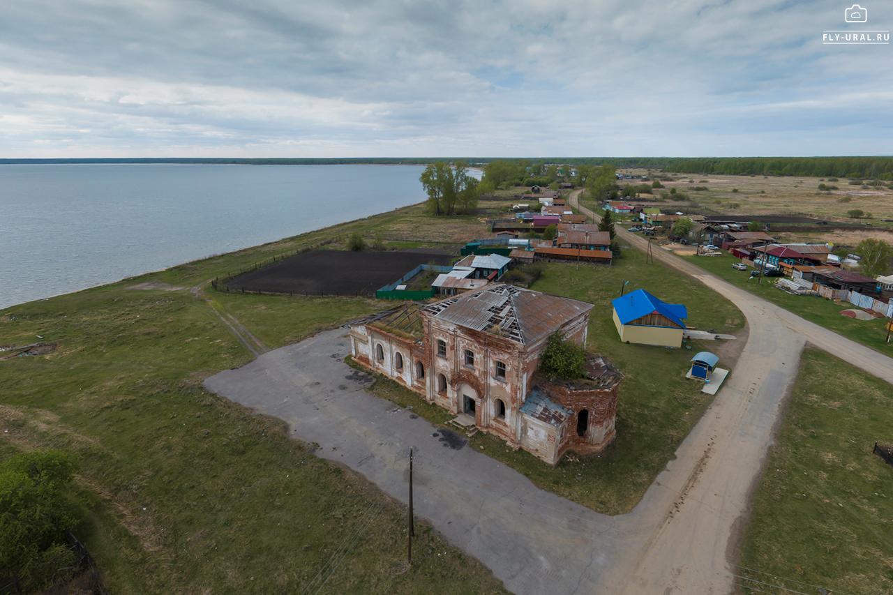 Село Клепалово