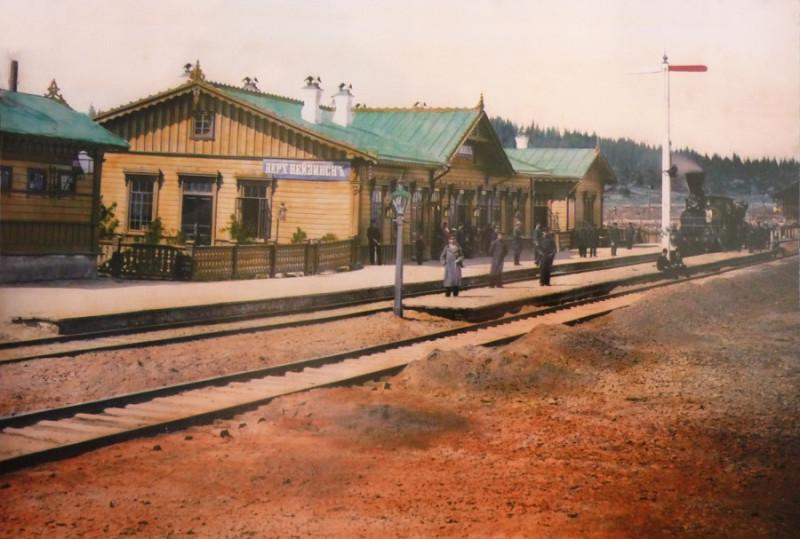 Станция Верх-Нейвинск