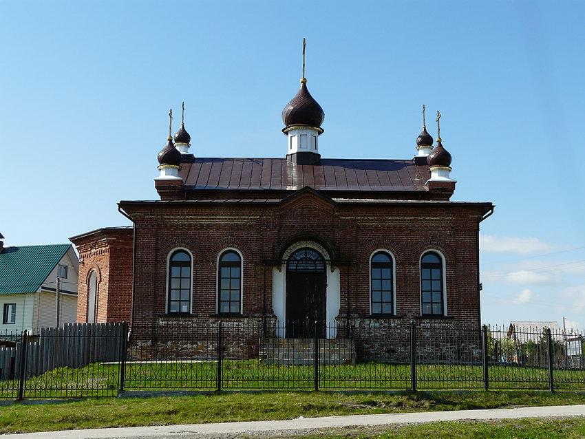 Беспалова Георгиевская церковь