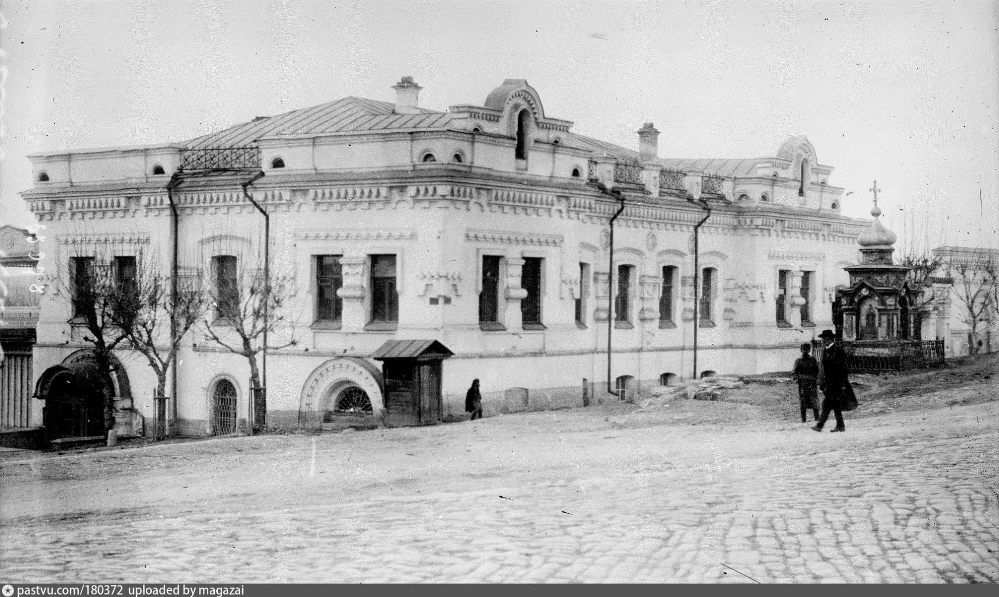 Дом Ипатьева, где расстреляли царскую семью