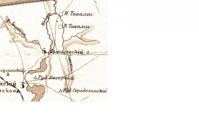 Быньговская волость
