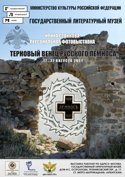Макет-афиши-Станкова-2-2