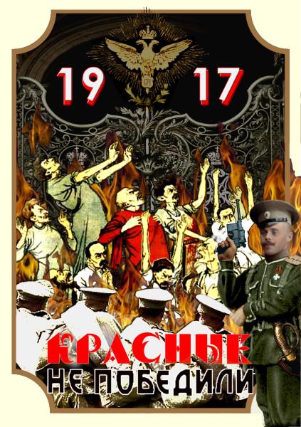 1917-9