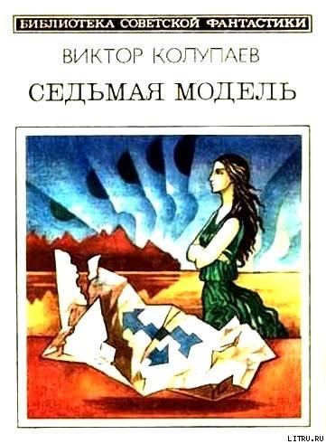 Колупаев