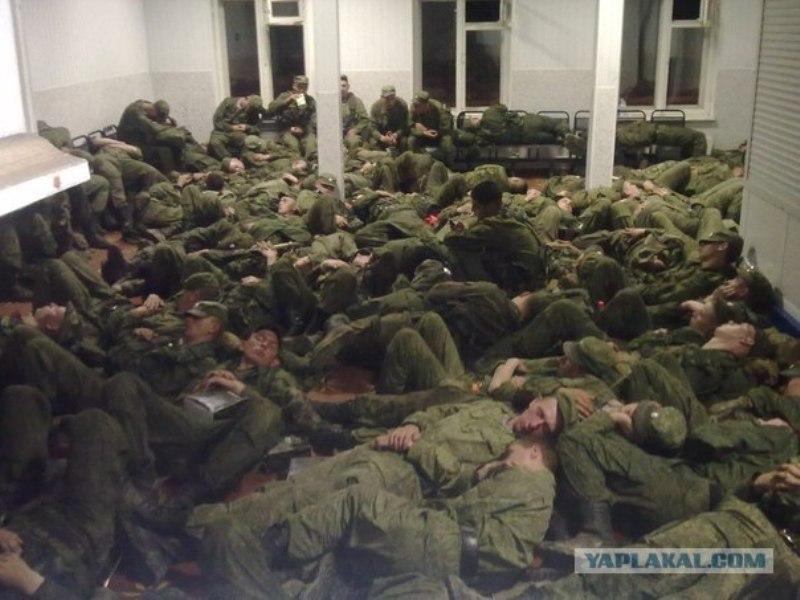Онлайн гей россия солдаты