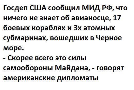 пародия_на_российскую_пропаганду