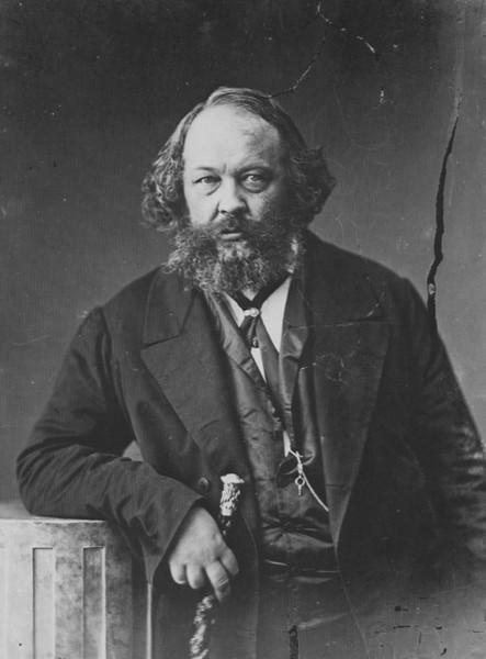 Бакунин