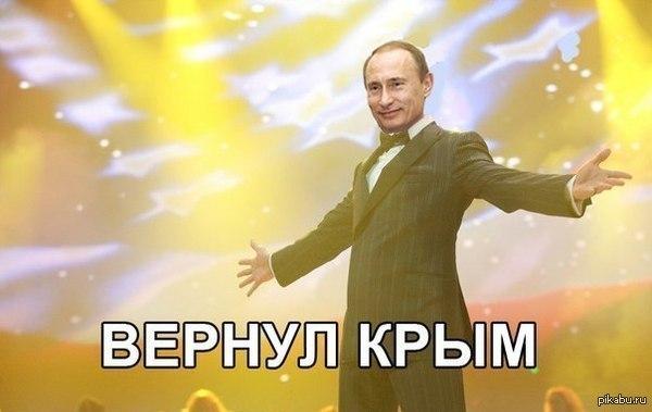 затокрымнаш-5