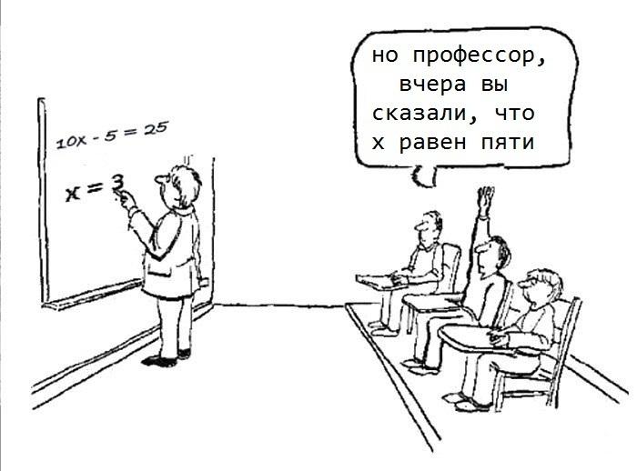 математика-0