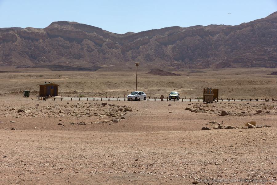 остановка в пустыне