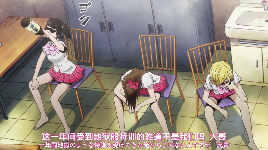 [PCSUB][Back Street Girls][01][GB_JP][720P].mp4_snapshot_04.20.png