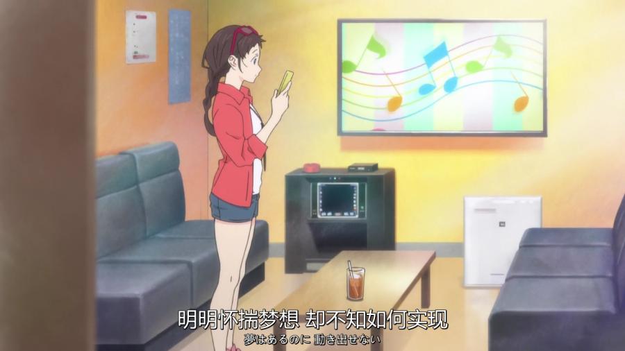 能继续奔跑下去真是太好了.01.中日双语.720p.HDTV.云光字幕组.mp4_snapshot_07.40.png