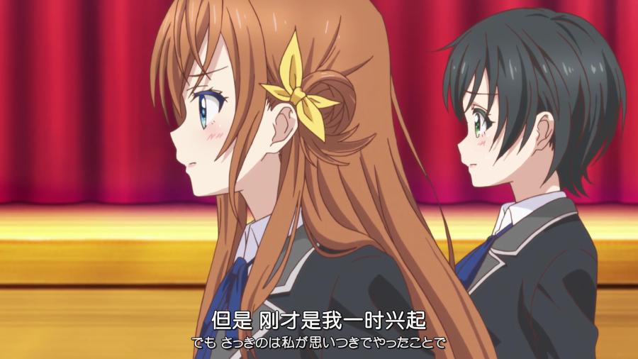 [Hachigatsu no Cinderella Nine][01][GB_JP][AAC_DDP][1080P][IQiYi].mp4_snapshot_04.48.png