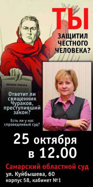 http://ic.pics.livejournal.com/volya_naroda/17142949/12801/12801_600.jpg