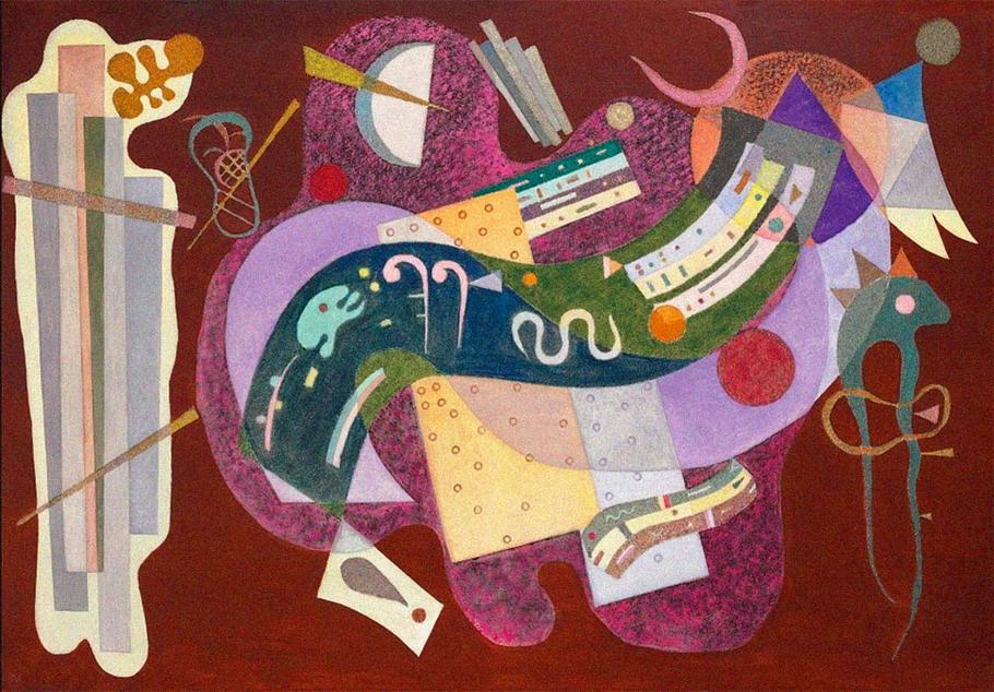 Жесткий-Гибкий (Rigide et courbe)1935 Холст, масло 114.0 × 160.0 см Частная коллекция