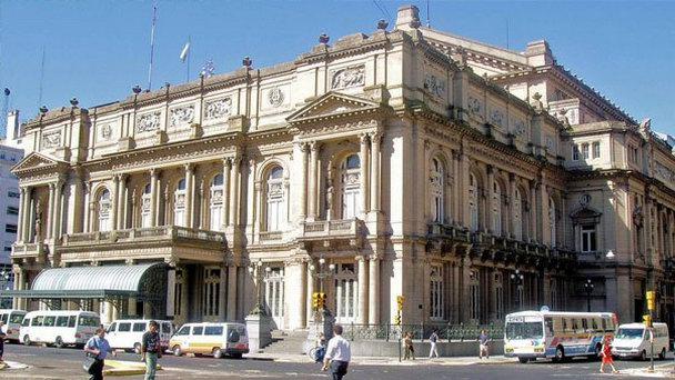 Музей изобразительных искусств имени Эдуарда Сивори в городе Буэнос-Айрес - Палермо