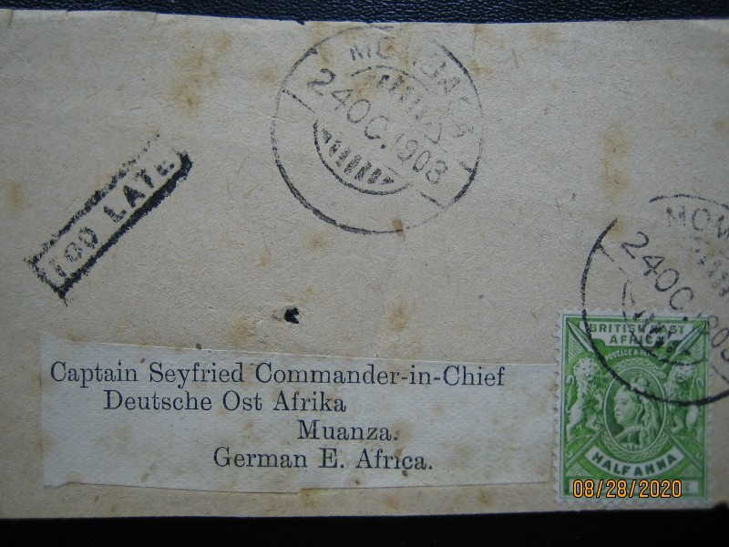Марка номиналом - пол анны, Британского протектората Восточной Африки 1896-1901г.г. королевы Виктории