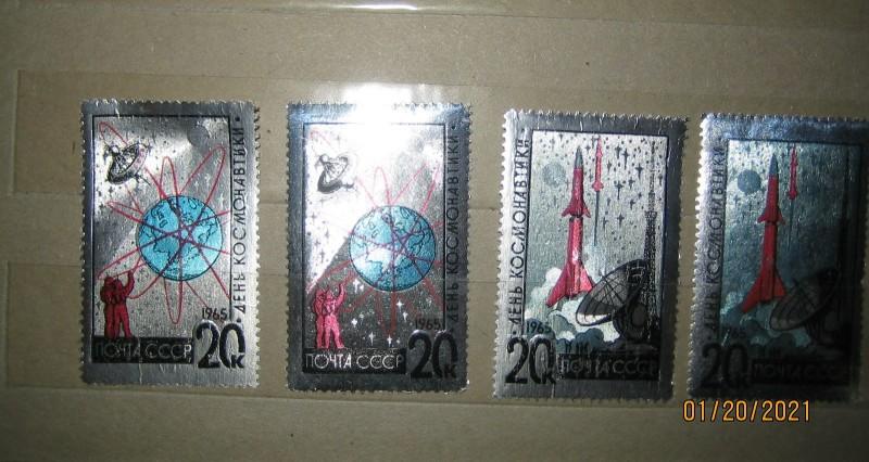 В СССР в апреле 1965 года вышла серия из двух марок Каталог: SC №: 3098-3099, «День космонавтики» номиналом — 20 коп. с рельефным теснением на алюминиевой фольге.