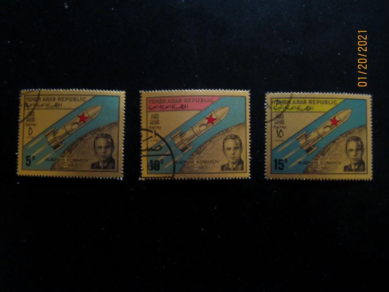 марки Йемена выпущенные в 1968 году посвящённые гибели Владимира Комарова (1927-1967) номиналом — 5 Yemeni buqsha Mi:YE-AR 710, 10Yemeni buqsha Mi:YE-AR 711, 15Yemeni buqsha Mi:YE-AR 712, на фольге золотистого цвета.