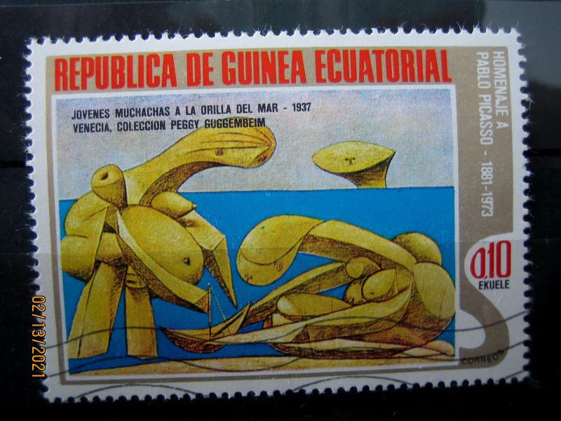 """Марка Экваториальная Гвинея, 27 января 1975, посвященная памяти Пабло Пикассо на марке картина — """"Купальщицы с игрушечной лодкой"""", Mi:GQ 515, Sn:GQ 75-02, Yt:GQ 56-B, номинал — 0.10 Equatorial Guinean peseta"""