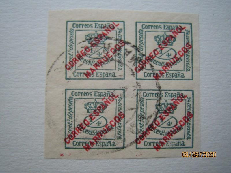 Марки Испании 1900 года с надпечаткой CORREO были выпущены для испанского почтового отделения в Марокко, в 1903 году , Mi:ES-M 4VB, Sn:ES-MA 1a, Yt:ES-MA 1, Edi:ES-MA 1, номинал — ¼ Spanish céntimo с карминовым отпечатком