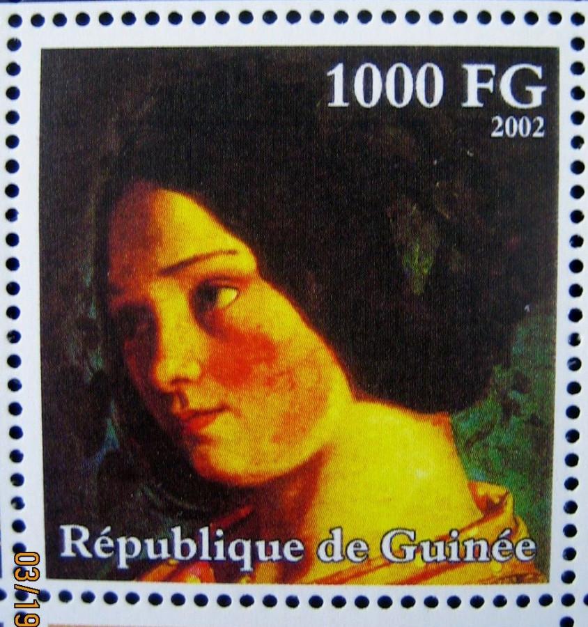 В 2002-10-30 году африканская страна Гвинея выпустила мини лист, «Гюстав Курбе (1819-1877)» Mi:GN 3936A, на котором изображены картины Густава Курбе, номинал — 1000 GFr - Гвинейских франков