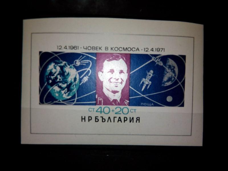 Блок Болгария, 1971-04-12 «Юрий Гагарин, Земля, Луна и космические капсулы» Mi:BG BL32, Sn:BG B38, Yt:BG BF34, Sg:BG MS2080, номинал — 40+20 ст