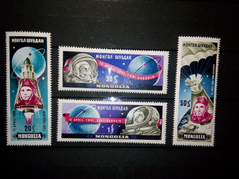 Марки Монголии 1961-05-31,